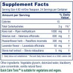 supplement facts label image